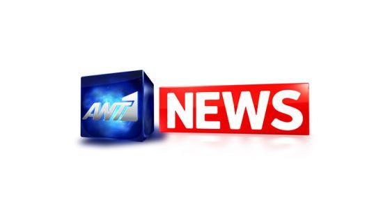 Antenna News Gadget Box