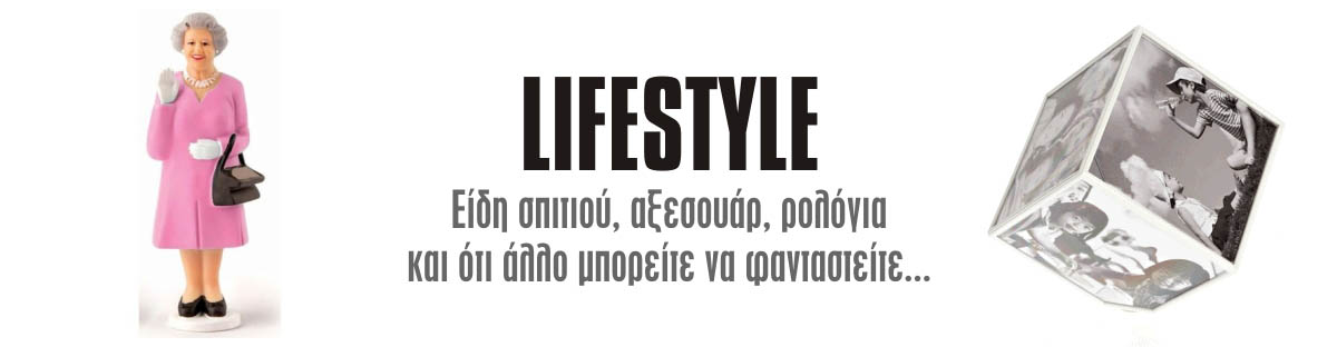 Lifestyle Gadgets